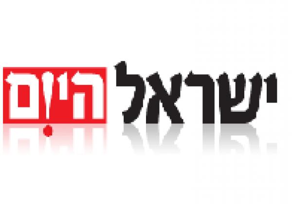 לגוף ולנשמה – ישראל היום, דצמבר 2015